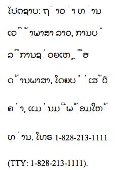 language 14